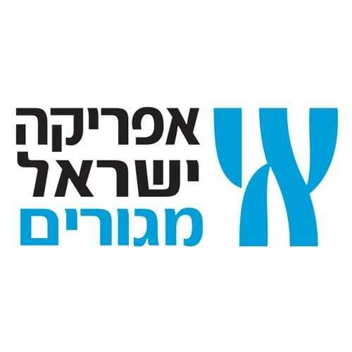 לוגו אפריקה ישראל
