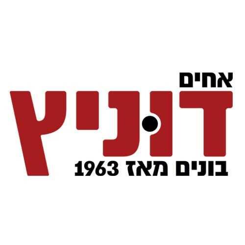 לוגו אחים דוניץ