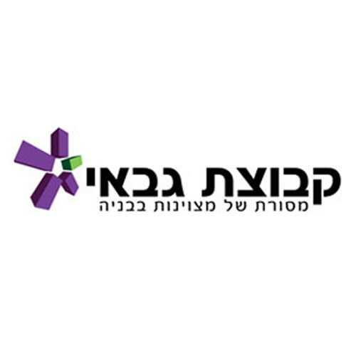 לוגו קבוצת גבאי חברות בנייה בישראל