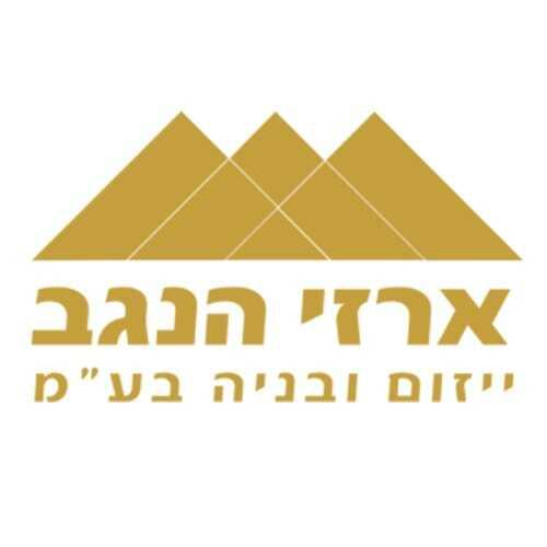 לוגו ארזי הנגב