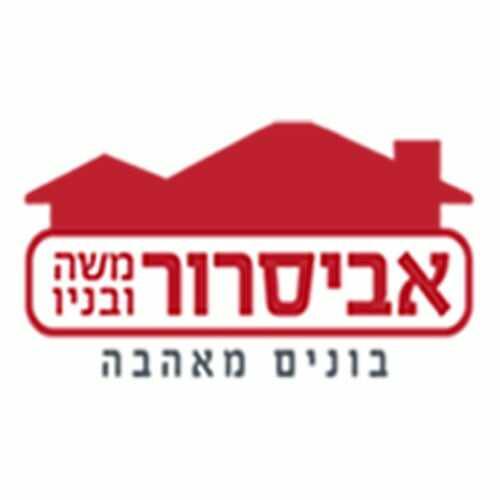 לוגו אביסרור חברות בנייה בישראל