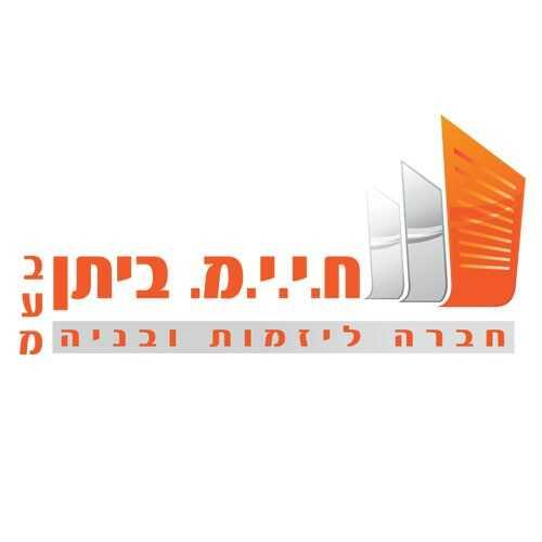 לוגו ח.י.י.מ ביתן